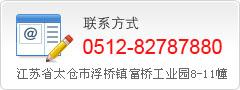 聯系萬博體育官網登錄網頁版蘋果公司