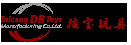 TaiCang DB Toys Manufacturing Co.,Ltd.